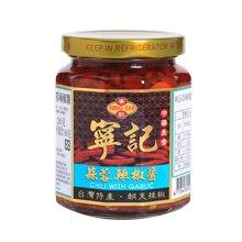 宁记蒜蓉辣椒酱(280g)