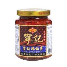 宁记金钩辣椒酱(280g)