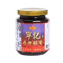 宁记麻辣锅酱(280g)