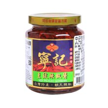 宁记豆豉辣椒酱(280g)