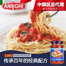 ARRIGHI阿利基意大利原装进口番茄罗勒意面酱意粉酱调味酱320g