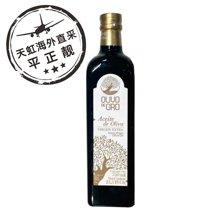 △橄榄树牌特级初榨橄榄油(750ml)