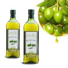 西班牙欧淳特级初榨橄榄油1L*2瓶 食用油炒菜凉拌均可