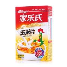 家乐氏玉米片(营养谷类早餐)(150g)