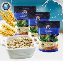 美加农场 美国进口纯燕麦片300克g煮食快熟 纯麦片早餐 纯燕麦片300G*3袋
