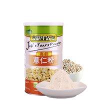 森活健康 台湾进口高钙白薏仁粉 正品 冲调饮品 植物蛋白
