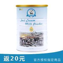 【下单返20元】DNZ 新西兰奶粉 纽维他全脂调制奶粉1000g 进口成人奶粉 高钙奶粉