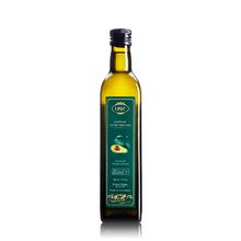 【原价258/现价只需168】DNZ 新西兰进口冷压榨牛油果油 500ml/瓶