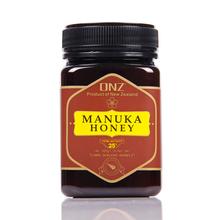 """【新年双重优惠:买1赠""""1""""+优惠券立省10-300元】新西兰原装进口纯净天然蜂蜜麦卢卡蜂蜜TA25+ 500g"""