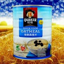 桂格 QUAKER 快熟燕麦片800g/罐 燕麦片 早餐 粗粮燕麦 马来西亚早餐燕麦片