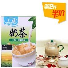 【第二件半价】马来西亚进口 上扬三合一即溶奶茶粉 早餐冲饮速融奶茶粉
