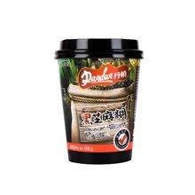 拉菲丹顿黑芝麻糊35g*5杯装进口冲饮品营养谷物早餐下午茶