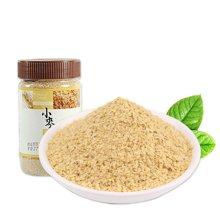 台湾进口 Aji小麦胚芽/杏仁粉罐装 小麦粉早餐营养谷物粉