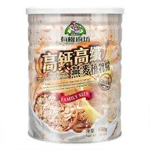有机厨坊高钙高纤燕麦植物粉 850g
