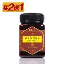 【年货大促:此商品买2送1】新西兰进口纯净天然成熟蜜麦卢卡蜂蜜TA15+500g