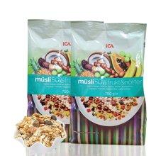 瑞典进口ICA麦片50%坚果水果燕麦片750g两袋装冲饮早餐