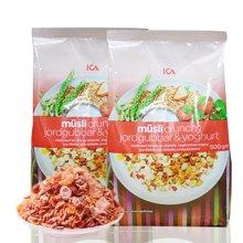 瑞典进口ICA 草莓酸奶球水果燕麦片500g冲饮美味早餐*两袋装
