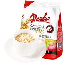 拉菲水果麦片香港进口即食冲饮燕麦片独立包装490克袋装