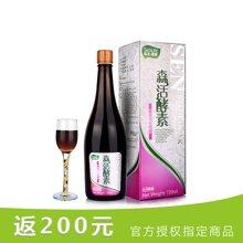 【下单返200元】森活健康酵素原液 台湾蔓越莓覆盆子酵素综合植物果蔬水果孝素女