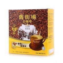 旧街场二合一白咖啡(无糖)((25g*12条))