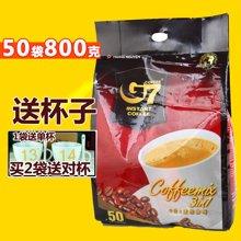 越南原装进口 中原G7咖啡800g 50条! 三合一速溶咖啡 进口商直供