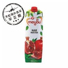 @●●NH★梅苏石榴汁饮料(1L)