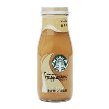 星巴克星冰乐香草味咖啡饮料(281ml)