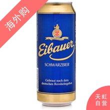 △@奥堡黑啤酒(500ml)