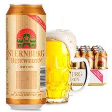 △@斯汀伯格小麦啤酒(500ml)