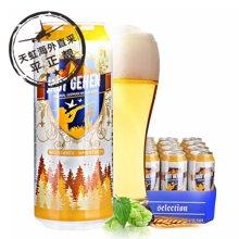 ●●猎人小麦啤酒 NC1(500ml)