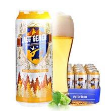 @¥!CD2猎人小麦啤酒NEW(500ml)