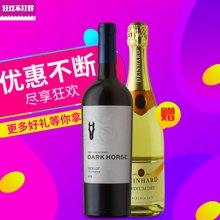 美国原装进口红酒 骏琪美乐干红葡萄酒750mL 进口葡萄酒