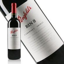 奔富BIN8干红葡萄酒(750ml)