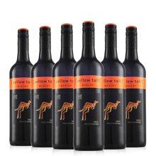 【超市同款 正规行货】澳洲进口红酒 黄尾袋鼠梅洛红葡萄酒 整箱装 6支