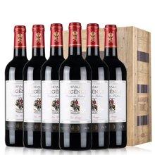 法国进口红酒 骑士传奇干红葡萄酒 整箱装6支 配送原装纸箱