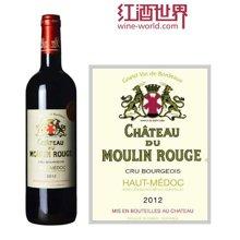 法国波尔多中级庄 红磨坊庄园红葡萄酒 2012年