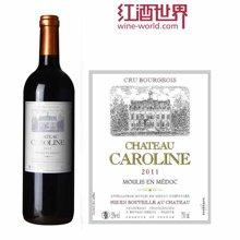 法国波尔多中级庄 卡罗琳酒庄红葡萄酒 2011年