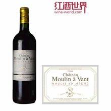 法国波尔多中级庄 风车酒庄红葡萄酒 2004年