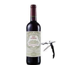 法国原瓶进口红酒 佩尔图斯男爵赤霞珠干红葡萄酒2013年750ml 进口葡萄酒