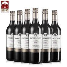 澳洲著名酒庄三大酒庄杰卡斯庄园 原瓶进口杰卡斯红酒 西拉干红葡萄酒 6支整箱