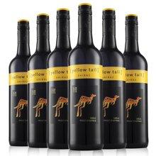 【超市同款 正规行货】澳洲进口原瓶红酒 黄尾袋鼠西拉红葡萄酒 整箱装 6支