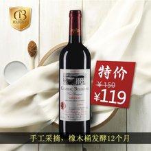 法国波尔多中级庄 美丽河城堡红葡萄酒 2006年