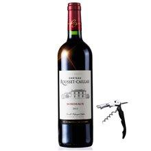 法国原瓶进口红酒 波尔多葡萄酒 卢塞凯罗城堡干红葡萄酒2013年750ml 进口葡萄酒