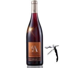 法国原瓶进口红酒 大爱珍藏黑皮诺红葡萄酒 2013年750ml 进口葡萄酒