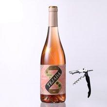 西班牙原瓶进口红酒 特佳达庄园歌海娜桃红葡萄酒 2013年750ml 进口葡萄酒