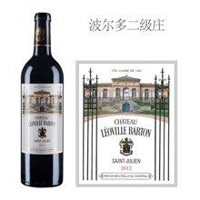 法国1855二级庄 巴顿城堡红葡萄酒 2012年
