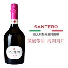 【包邮】意大利进口 958圣特罗阿斯蒂ASTI白起泡葡萄酒 DOCG 蝴蝶瓶750ml 甜酒