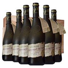 【包邮】法国进口 歪脖子chateauneuf du pape 芙华教皇新堡AOC红葡萄酒泥土瓶六支木箱礼品装750ml*6