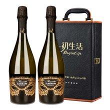 【约会派对精品酒】意大利进口 爱佳诺莫斯卡托甜白起泡酒 750ml(2支皮箱装)