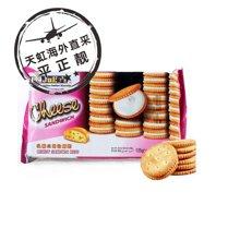 #茱蒂丝乳酪三明治饼干(125g)